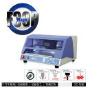 卓上精密彫刻機 Magic-F30 マジックエフ30 平面 切断 電動彫刻機 CNC切断彫刻機 フライス盤