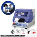 卓上精密彫刻機 Magic-30 マジック30 平面 切断 電動彫刻機 CNC切断彫刻機 フライス盤