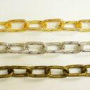 アルミチェーン AL-179 1m ゴールド ロジウム シルバー アンティーク 古美 メッキ アルミニウム アルマイト 金 鎖 ハンドメイド