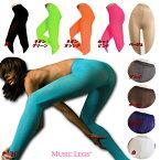 Music Legs カラフルに何色も用意しました!カラータイツ/やや厚手のオペイク素材(品番747)【ゆうP対応】