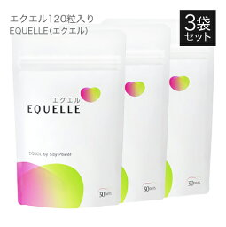 <strong>エクエル</strong> 大塚製薬 <strong>パウチ</strong> <strong>120粒</strong>×3袋 【1〜3営業日出荷】 エクオール 大豆イソフラボン サプリ <strong>3個セット</strong> EQUELLE ]【いちおし】【メール便】【<strong>送料無料</strong>】
