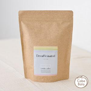 哥倫比亞科赫咖啡不含咖啡因的咖啡 (粉) 250 克 [caffeinerescoffee / 咖啡因不含咖啡因咖啡 / 咖啡 / 粉 / 不含咖啡因的]