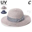 ショッピング麦わら帽子 カブロカムリエ CabloCamurie 帽子 レディース つば広 春夏 麦わら帽子 UVケア UVカット かわいい おしゃれ ストロー ハット | 日除け あごひも 紫外線 紫外線対策 UV 日よけ帽子 【専用あごひも対応】