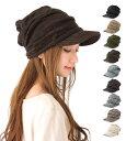 帽子 レディース ニット帽 キャスケット 小顔効果あり!ゆったりとしたかぶり心地 くしゅくしゅニット 全9色 キャバレロ CABALLERO メール便 送料無料【MB】