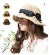 帽子 レデイース 麦わら帽子 2016年モデル 親子でかぶれる可愛いリボンの ストローハット CABLOCAMURIE AKU 送料無料 10P27May16
