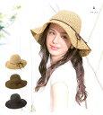 帽子 レディース 麦わら帽子 つば広 雰囲気抜群!選べる3色♪軽くて扱いやすいストローハット春 夏 AKUCE カブロカムリエ 送料無料