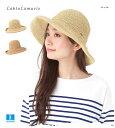 帽子 レディース 麦わら帽子 つば広 細やかな丁寧な網目のストローハット KIMENO カブロカムリエ 送料無料 【専用あごひも対応】
