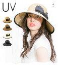 帽子 レディース つば広 麦わら帽子 大きなリボンの女優帽 夏 ブレード ストローハット PUTI 送料無料
