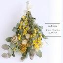 あす楽地域対応品【flower gift】/人気のミモザのドライフラワーブーケ−花束ギフト-スワッグ詰め合わせ誕生日プレゼント記念日母の日