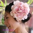ふわふわ芍薬の髪飾り【アッシュピンク】成人式・結婚式・人気!和装洋髪に使えるヘアアクセサリー♪着物と相性のよいコサージュ