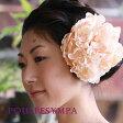 光沢ピオニー【クリーム】 【コサージュケース付】花嫁さんのドレスコサージュ・ヘアアクセサリー