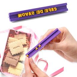 Minicookiestamp1 3