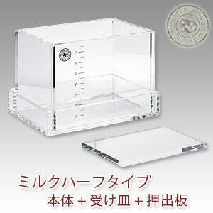 壓克力模具和半類型設置為 [與擠塑板] 牛奶手工皂