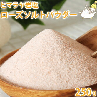 Himalayan rock salt rose salt 250 g powder type