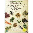 Book_ishigaoshieru