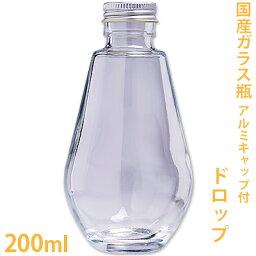 国産ガラス瓶 ドロップ 200ml【ハーバリウム/ボトル/ビン/電球/ドライフラワー/チンキ/ドレッシング/バスソルト/キット】