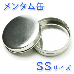 【ポストお届け可/1】 メンタム缶 SS 【保存容器/手作りコスメ】...:cafe-de-savon:10000826