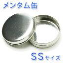 Mentamu_ss1