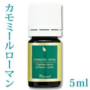 Camomile Roman organic 5 ml