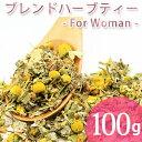Blendherb_woman1_100