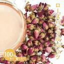 herb_rosepurple_b100
