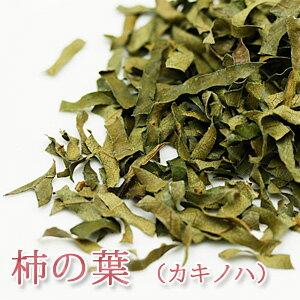【ポストお届け可/25】 柿の葉 50g 【東洋...の商品画像