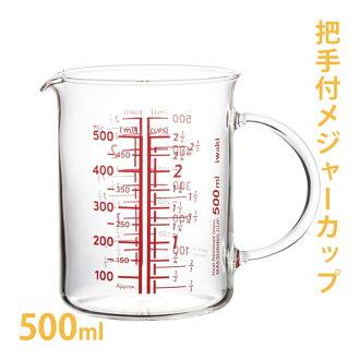 iwaki量杯500ml[把手附]