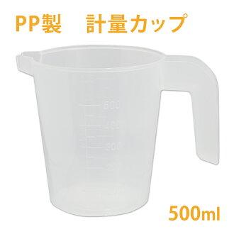 測量杯 500 毫升 PP [手柄 / 記憶體與]