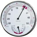 アナログ温湿度計 ホワイト DRETEC[ドリテック] 【手作り石鹸/温度計/湿度計】【bd】