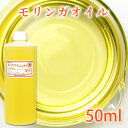 Oil_moringa50