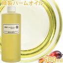 精製パームオイル 500mlパーム油 【手作り石鹸/手作り石けん/手作りコスメ】