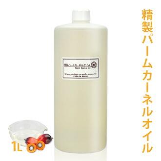 Palm kernel oil, refined palm kernel oil 1 l