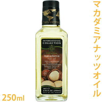 Macadamia nut oil 250 ml