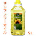 Oil_sunflower_5000