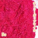 【ポストお届け可/1】 チェリーポップ マイカ 5g 【手作り石けん/手作りコスメ/色付け/カラーラ