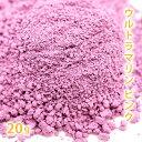 Ultramarine_pink20