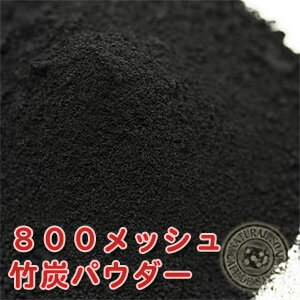 Bamboo charcoal powder ultrafine powder 50 g