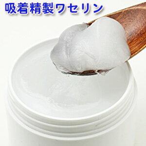 吸着精製ワセリン 100g 【手作り石鹸/練り香水/軟膏】