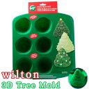 シリコンモールド 3Dツリー[Wilton] 【ソープモールド/手作り石鹸/型/製菓】【bd】