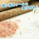 Menthol_salt2