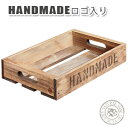 Cafe de Savonオリジナル HANDMADEロゴ 木箱Sサイズ ブラウン 【手作り石鹸/乾燥/収納】
