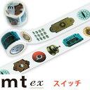 RoomClip商品情報 - マスキングテープ 『mt ex スイッチ』 【mt/幅広マステ/ラッピング】