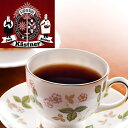 モカマタリNo.9_珈琲_イエメン産の希少品!_No.9は最高等級を表します【バッハ コーヒー グループ】_コーヒー_豆_粉_100g_原産国_イエメン_ストレートコーヒー_中煎り_自家焙煎_アラビカ種_コーヒーの女王と呼ぶにふさわしい逸品