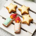 ケーキデコレーション用 【星&ろうそく(5個入り)】アイシングクッキー クッキー デコレーションケーキ オリジナルケーキ かわいい お菓子