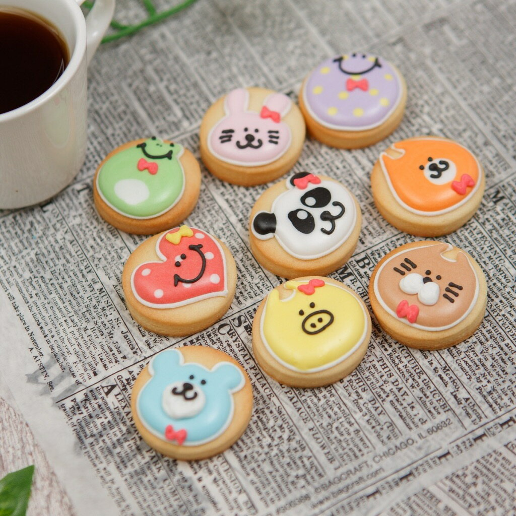 9種類から選べる!【ちびクッキー】アイシングクッキー クッキー プチギフト お茶菓子 動物クッキー スマイルクッキー