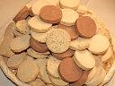 【数量限定】大人気商品です!当店内NO.1低カロリーおからクッキー還元麦芽糖水飴(マルチトール)使用!白いおからクッキー(900g)送料無料!