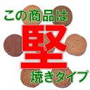 ダイエット アイテム口コミ第8位