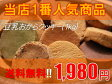 ショッピング商品 【当店1番人気商品】厳選フレーバー7種入り!おから100%の上、堅焼きだから噛みごたえ、腹持ちが違います!豆乳おからクッキー(1kg)送料無料!