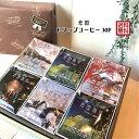 【送料無料 おしゃれ ドリップコーヒー 岩国珈琲 30P入 ...
