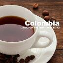 ショッピングコーヒー new!トップオブトップの最高品質コーヒー!コロンビア ラ エスメラルダ ピンクブルボン フリーウォッシュド 400g【発送日焙煎 丁寧なハンドピック 珈琲 コーヒー お試し お試しセット コーヒー豆 セット】
